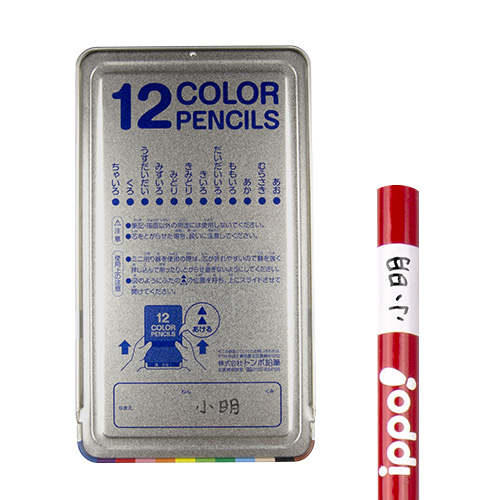 12 Color Case Name